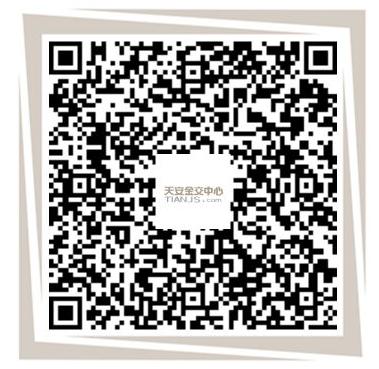 天安金交所,注册撸10元