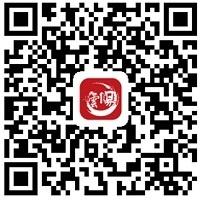 智慧云阳:免费领取1~5微信红包。(秒推送)