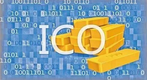 虚拟币ICO的那些套路,博傻游戏。
