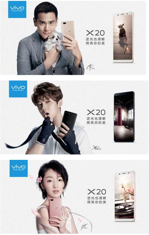 vivo X20手机首发AR扫码送支付宝现金