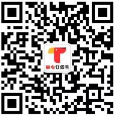 触电新闻下载撸1元以上微信红包