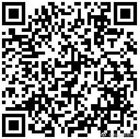 中信银行开通电子账户送腾讯视频VIP。