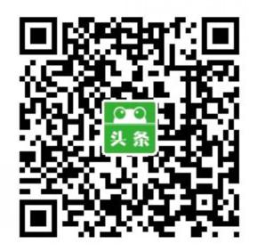 呱呱头条,新用户撸1元微信红包(无门槛)